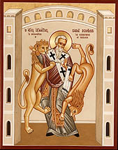 Santa Messa 17-10-19
